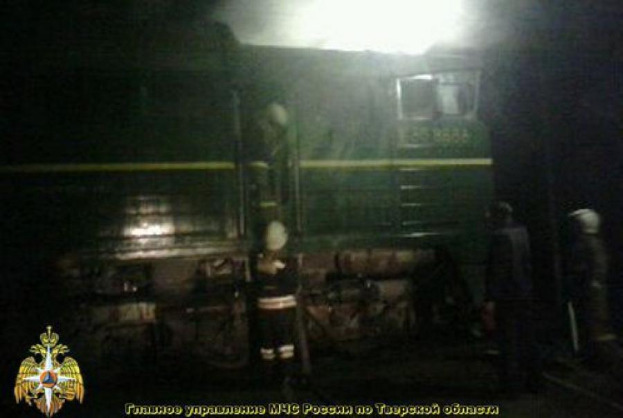 В Нелидовском районе горел тягач грузового поезда
