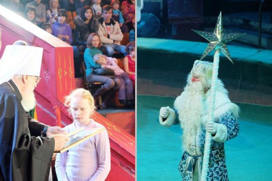 Гостями архиерейской Рождественской елки стали дети со всей Тверской области