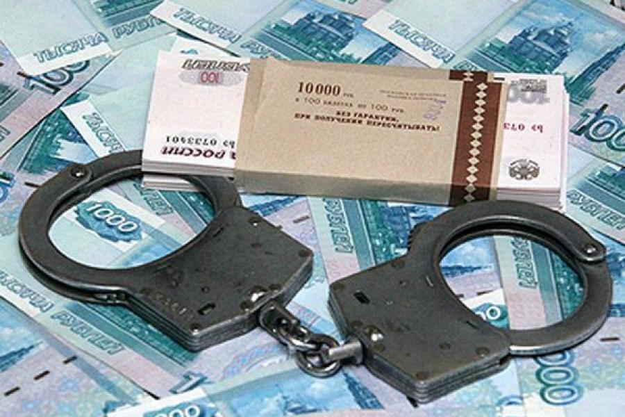 Экс-директор госпедприятия пойдет под суд за присвоение 50 млн рублей