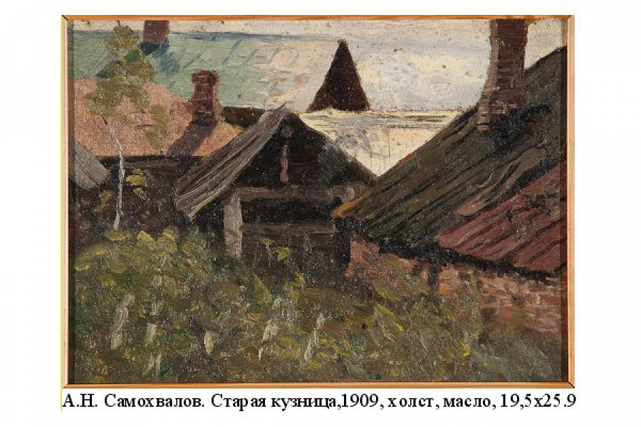 Экспонаты Тверской картинной галереи станут часть виртуального филиала Русского музея