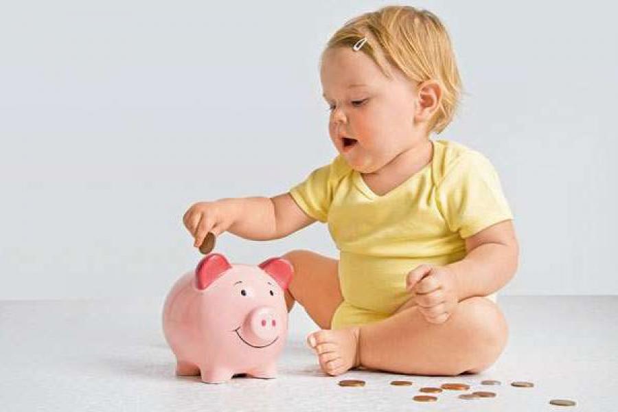 Деньги на решение «детских» вопросов выделены из областного бюджета