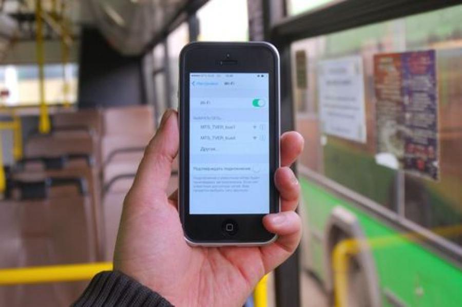 Wi-Fi в автобусах: студенты и школьники довольны
