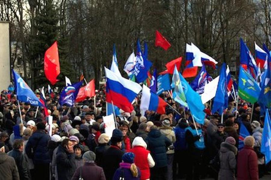 В поддержку Крыма