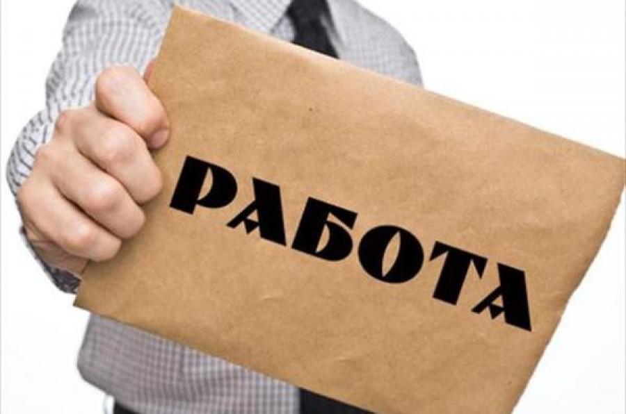 Больше половины безработных в Тверской области — женщины