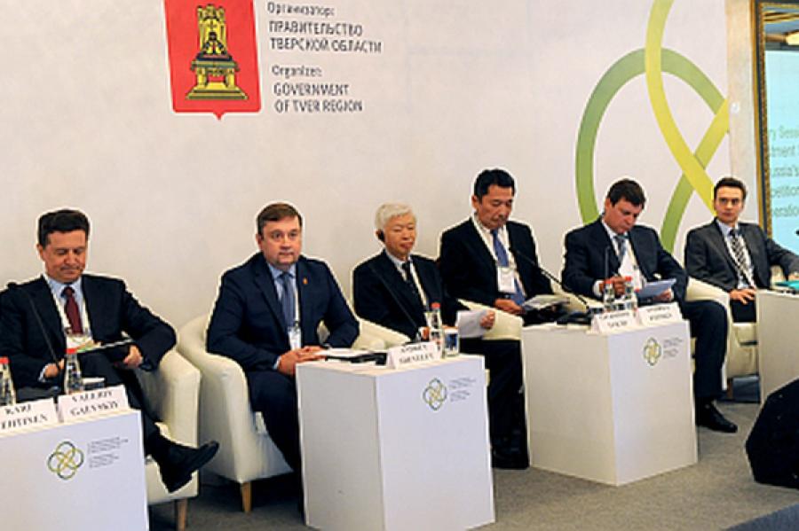 В Твери проходит Международный инвестиционный форум