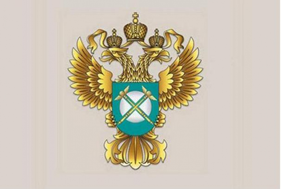 Страховая компания перечислила в бюджет незаконно полученные 4 млн рублей