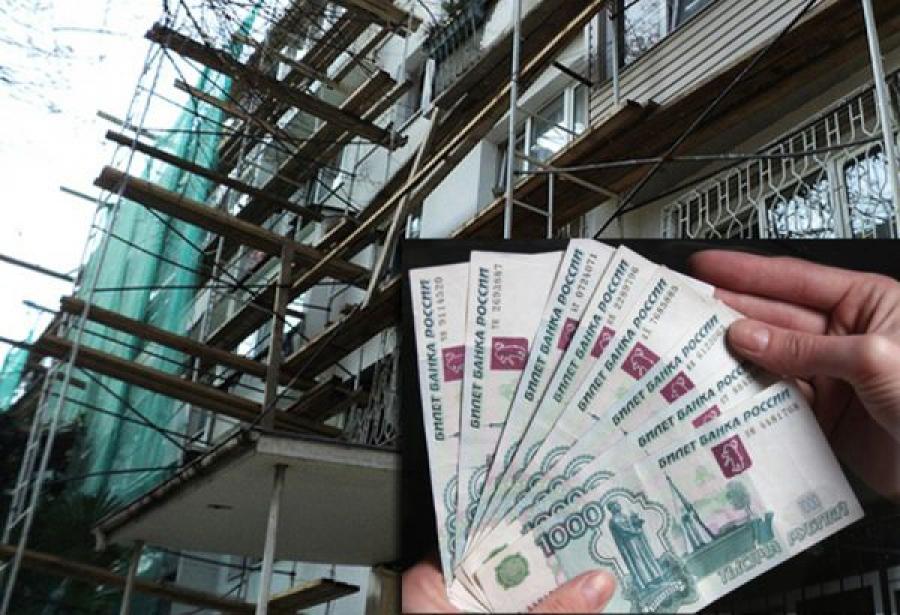 Депутаты ТГД опасаются, что тверичи будут оплачивать капремонт районам области