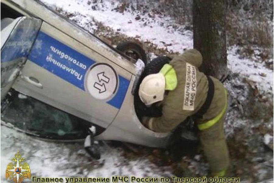 В ДТП в Конаковском районе пострадали люди