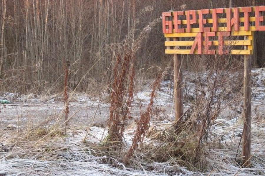 В Краснохолмском районе ликвидирована свалка в природном заказнике