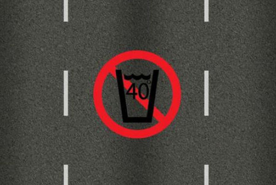 «Праздничный» «Контроль трезвости» выявил более 200 пьяных водителей
