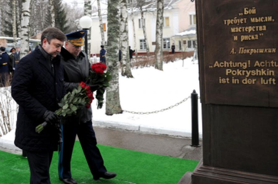 В Ржеве отпраздновали присвоение имени Александра Покрышкина 6-й бригаде противовоздушной обороны