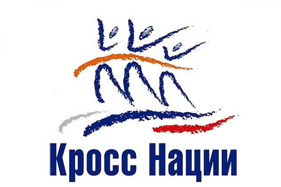 В «Кроссе нации» примут участие более 25 тысяч жителей Тверской области