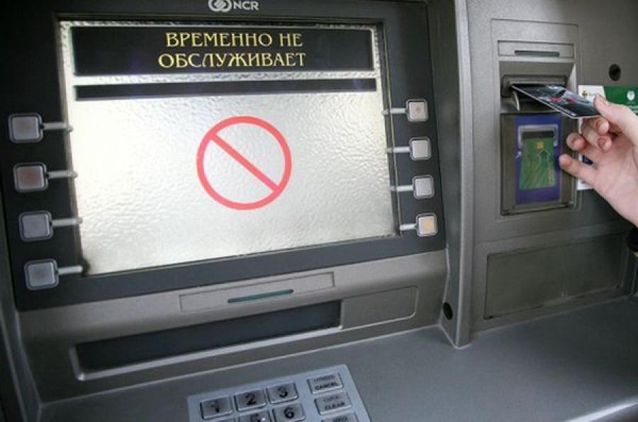 В Твери передано в суд дело похитителей банкоматов и терминалов