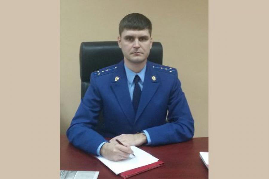 Назначен Тверской межрайонный природоохранный прокурор