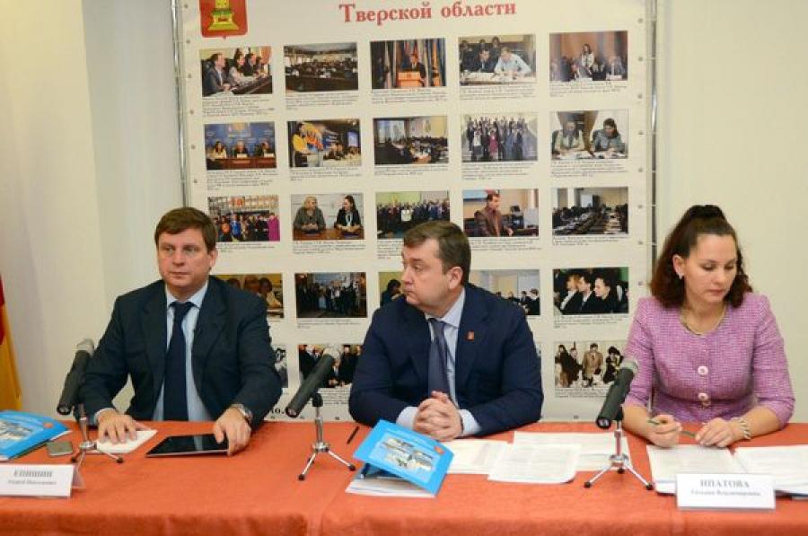 КСП Тверской области провела расширенную коллегию