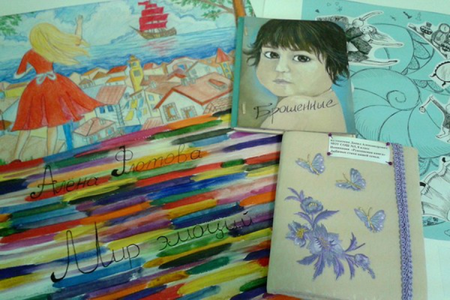 Тверские школьники показали, что любят читать и рисовать