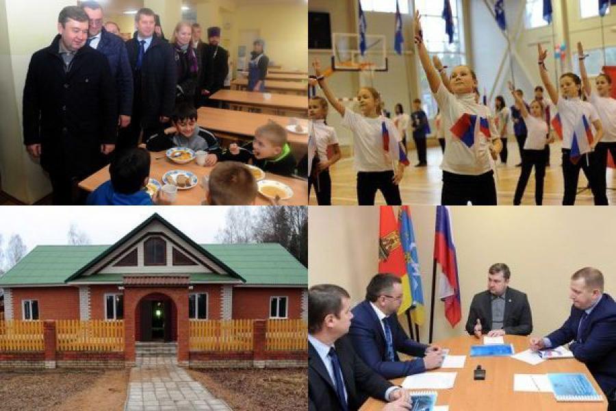 Андрей Шевелев: В Максатихинском районе намечены пути решения проблемных вопросов