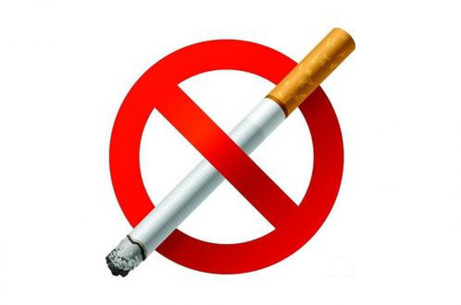 За курение начали наказывать