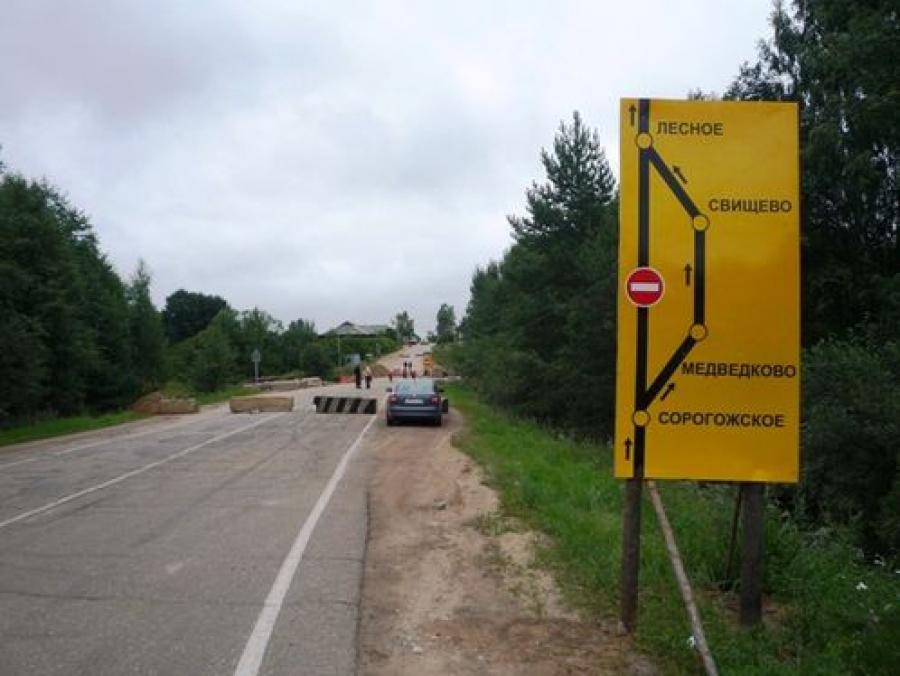 Мост через реку Обретинка восстанавливают в Лесном районе