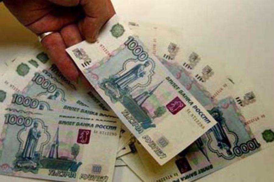 В покушении на получение взятки обвиняется бывший и.о.заместителя руководителя Центрального управления Ростехнадзора