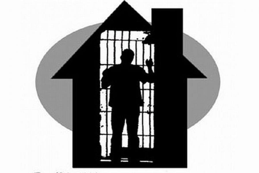 Водителя, подравшегося с сотрудниками ДПС, посадили под домашний арест