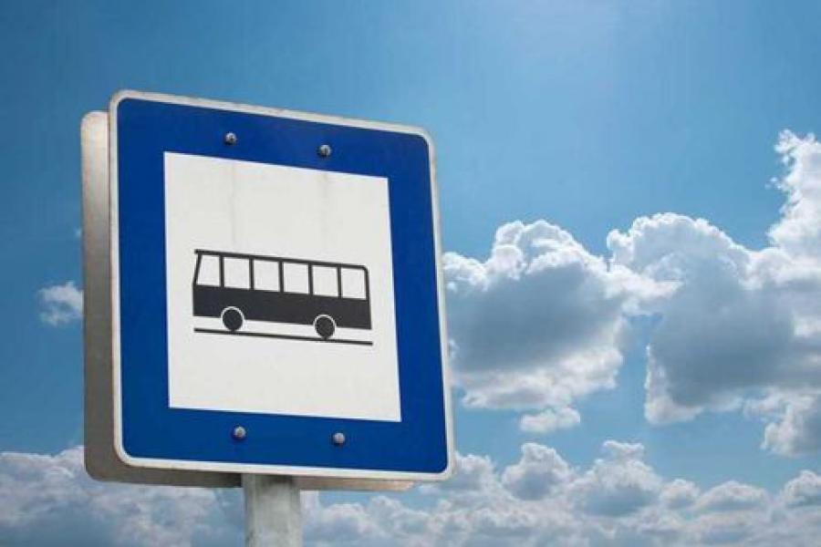 До гипермаркета «Глобус» теперь ходят два автобуса