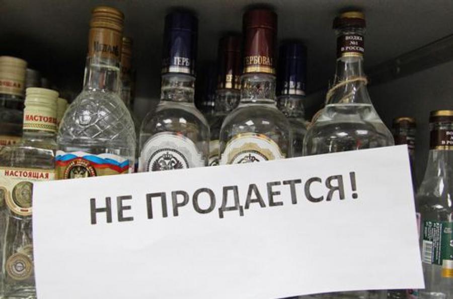 На маршруте эстафеты Паралимпийского огня не будут продавать алкоголь