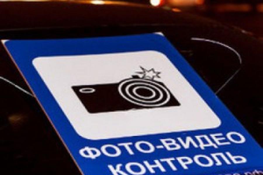 В Твери за водителями «присмотрят» новые комплексы фотовидеофиксации нарушений ПДД