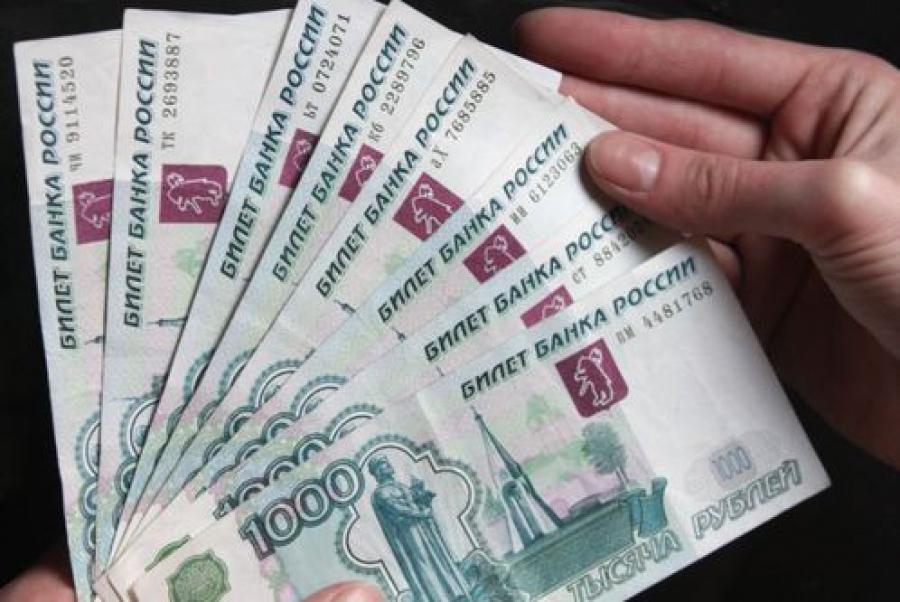 Руководство негосударственного пенсионного фонда пойдет под суд за злоупотребление полномочиями