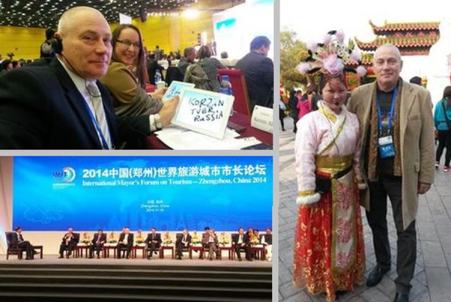 Глава Твери учился в Китае привлекать туристов