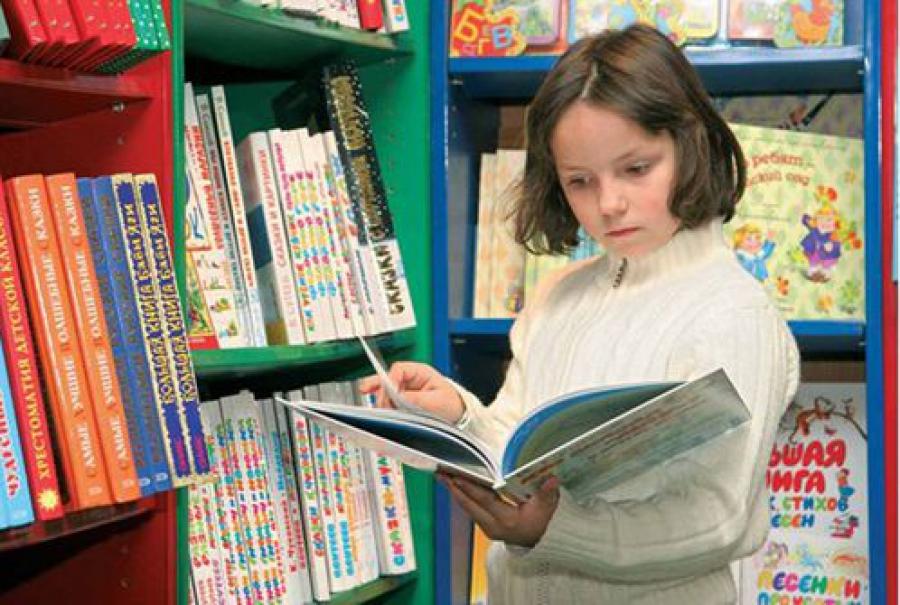 Победителем конкурса «Новая детская книга» стал автор из Тверской области