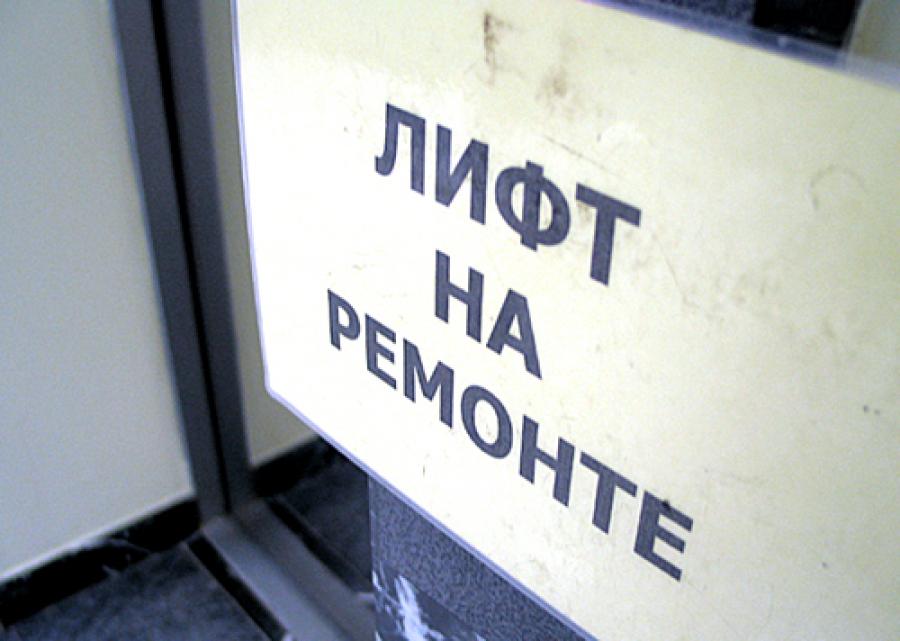 Замена лифтов и ремонт кровель — в городской программе