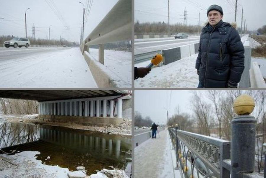 Четыре моста были отремонтированы в Твери в 2014 году