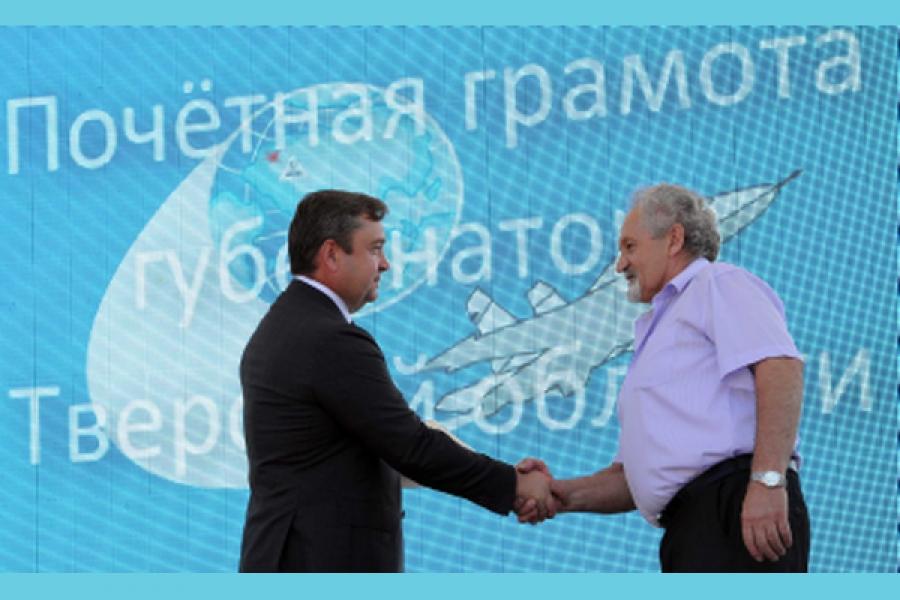 Губернатор поздравил ОАО «Электромеханика» с юбилеем
