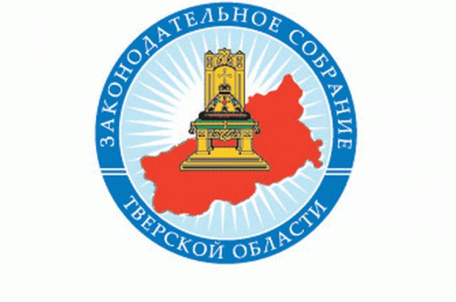 33 вопроса: в областном парламенте открылась осенне-зимняя сессия