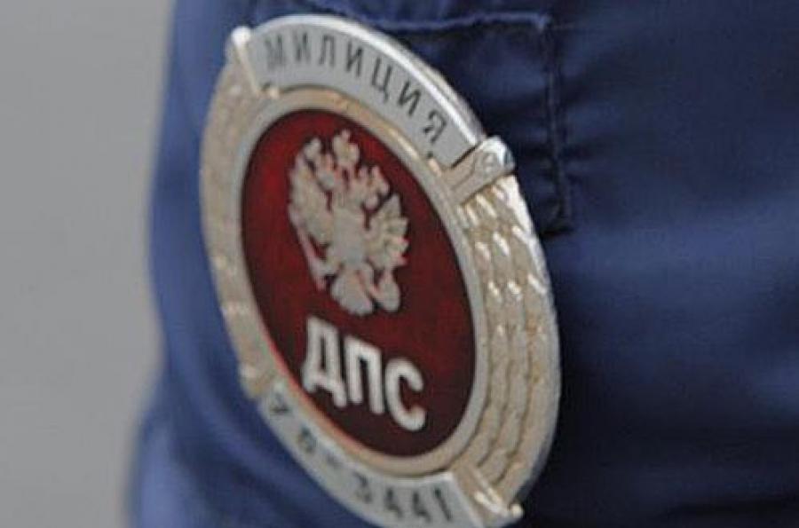 Водитель «Ауди» насмерть сбил инспектора ДПС: возбуждено уголовное дело