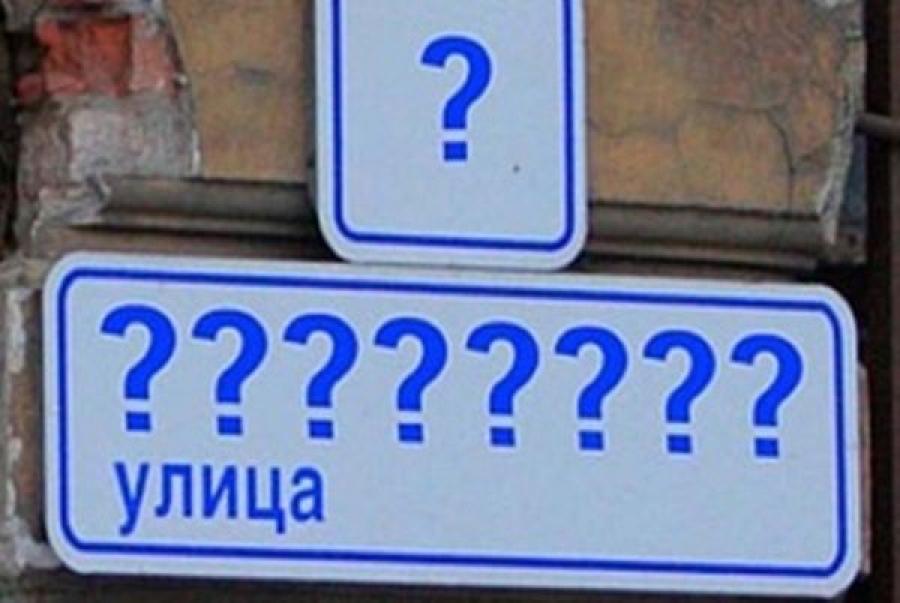 Память героев Сталинграда и великого ученого Олега Лосева увековечат в названиях улицы и сквера в Твери