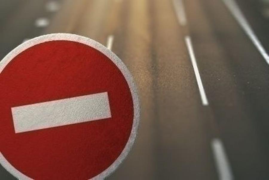 В связи с эстафетой Паралимпийского огня в Твери будет ограничено движение транспорта — подробная информация