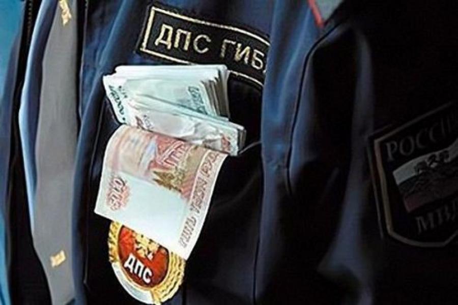 Инспектор ДПС задержан по подозрению в получении взятки