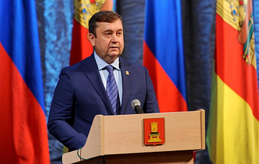 Губернатор Тверской области обратился с Посланием к Законодательному Собранию
