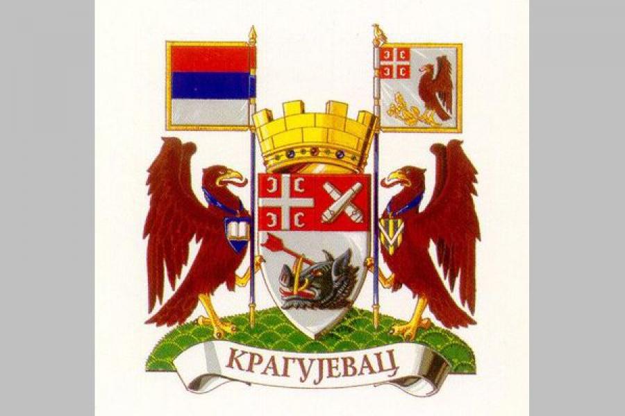 Ржев станет побратимом сербского Крагуеваца
