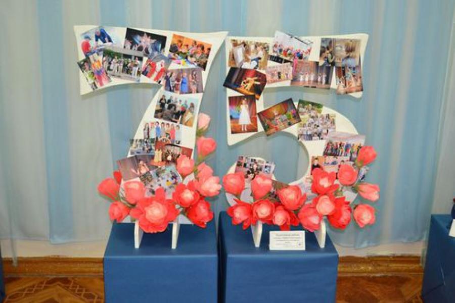 Тверской дворец творчества детей и молодежи отметил 75-летие