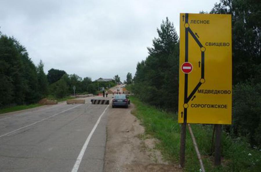 Принят в эксплуатацию мост в Лесном районе