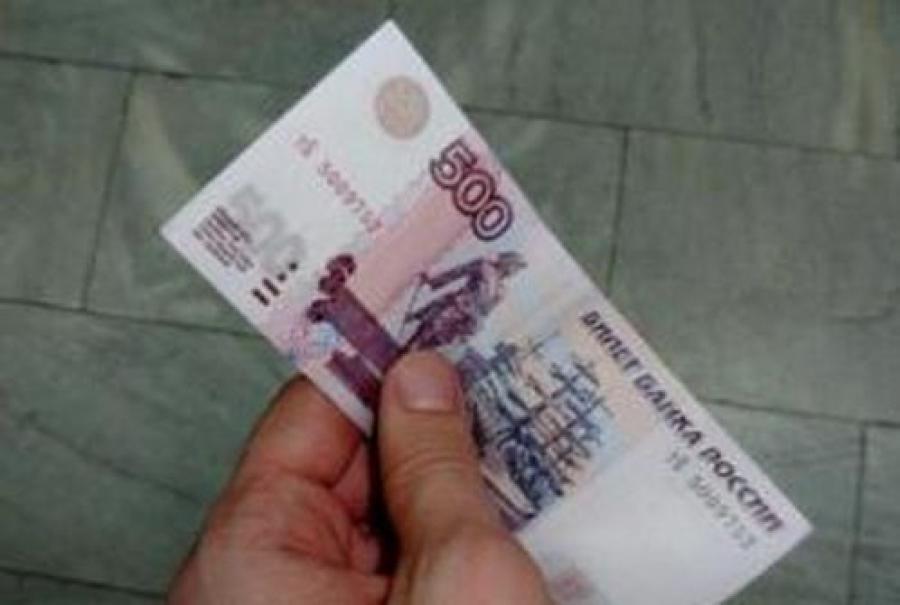 За попытку дать взятку 500 рублей — штраф 10 тысяч