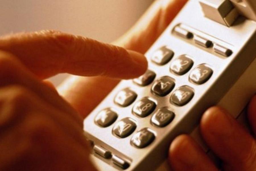 Телефонная террористка «заминировала» тверское управление Росреестра