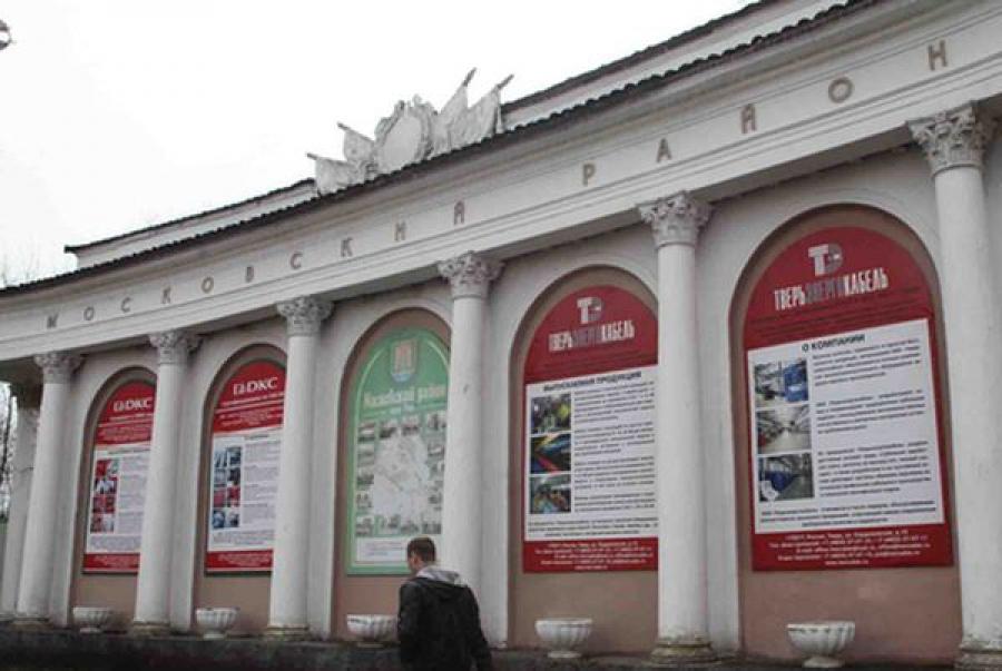 Администрация Твери объявила, что Доска Почета на площади Гагарина будет восстановлена