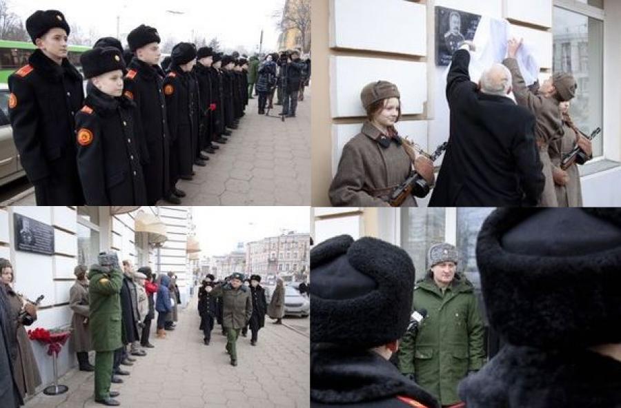 Мемориальная доска в честь генерал-майора Ивана Долгова открыта в Твери
