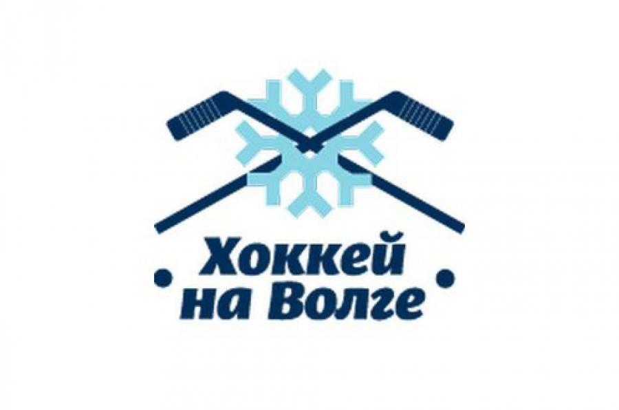 Этап «Лыжни России» и «Хоккей на Волге» — стали известны даты проведения