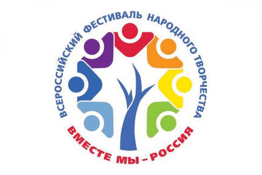 Делегации из 29 регионов России съедутся на фестиваль народного творчества в Тверь