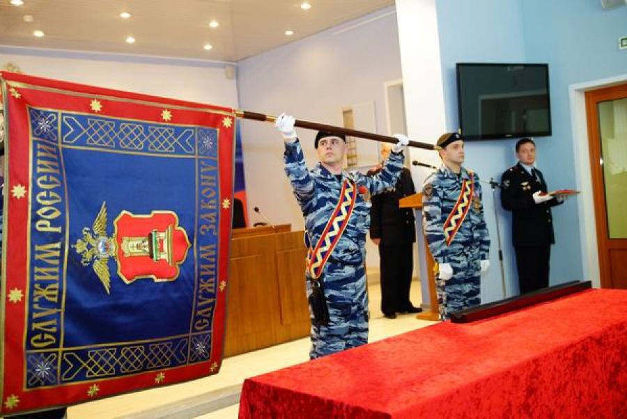 Тверское УМВД обрело новое знамя